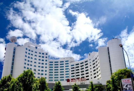 Media Center Hotel: Exterior