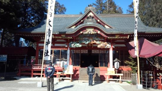 Engishikinai Ohsaki Shrine
