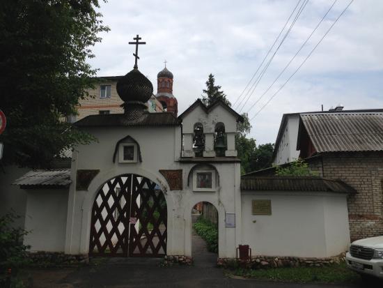 Guslitsky Spaso-Preobrazhensky Monastery