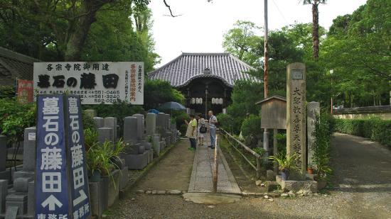Sorinji Temple
