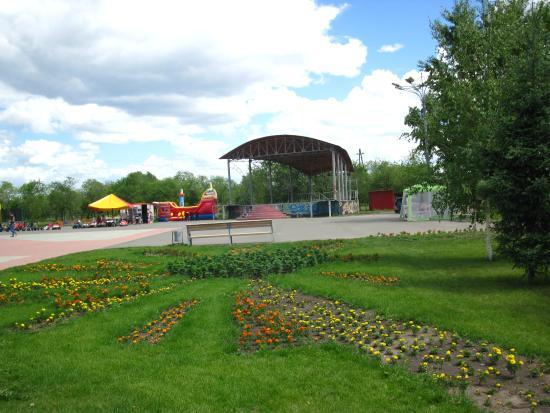 Komsomolskiy Park