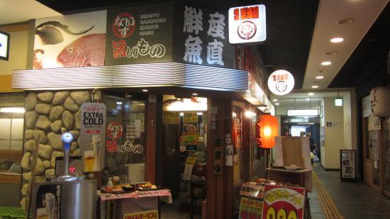 Sanchoku Tavern Nice Hamamatsucho