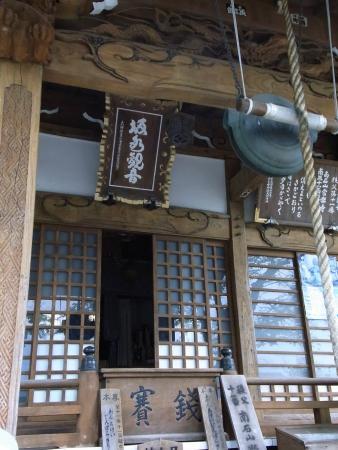 Nansekizan Jorakuji Temple - Pilgrimage Spot No. 11