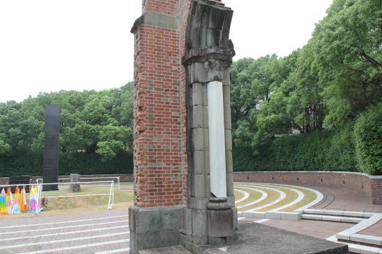 Humbling - Picture of Nagasaki Peace Park, Nagasaki - TripAdvisor