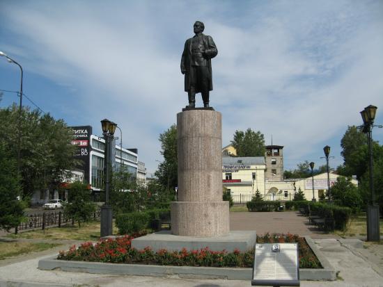 Kuibyshev Statue