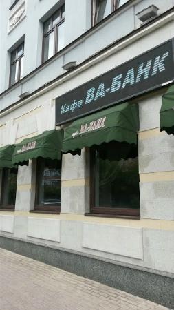 Va-Bank