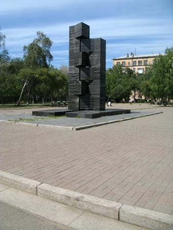 Monument to CItizens of Irkutsk Who Died in the Performance of Military Duty