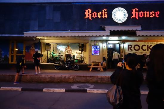 Rock house клуб москва мариуполь ночной клубы