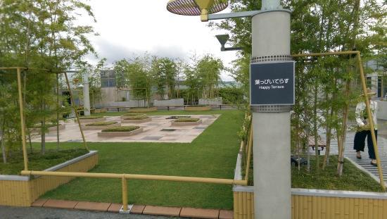 "Hotel Granvia Kyoto: 'Happy Terrace"" Garden on top floor"