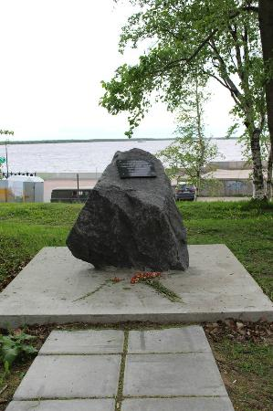 Monument to the Pilots of Russia