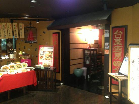 Kingyo Ginza 2 cho-me Melsa ten: お店の外観