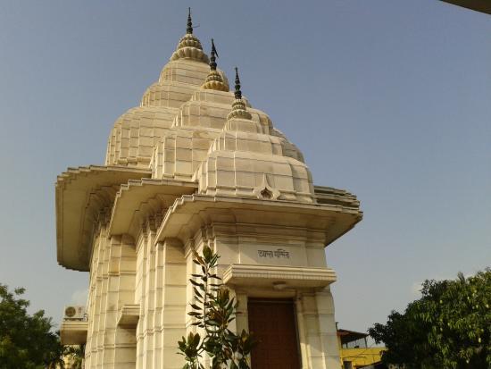 Dakshineswar Ramkrishna Sangha Adyapeath