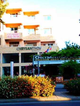 Chrysanthos Boutique Apartments : Вид на отель
