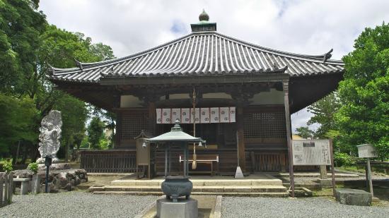 Otokunidera Temple