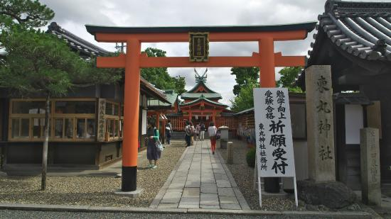 Azumamaro Shrine