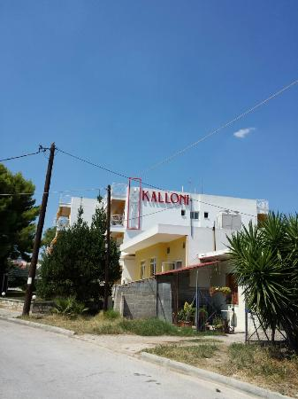 Kalloni Hotel