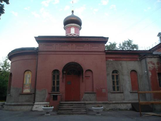 Compound of Patriarch of Moscow and All Russia