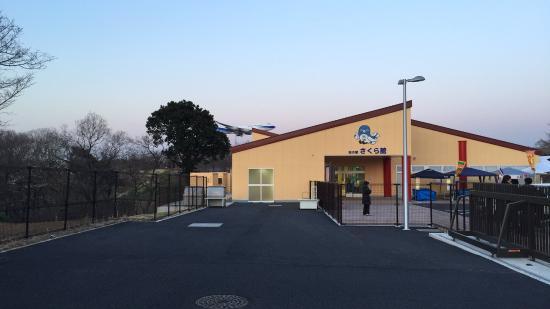 Sora no Eki Sakura Hall Photo