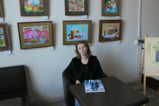 Tomsk Oblast Art Museum