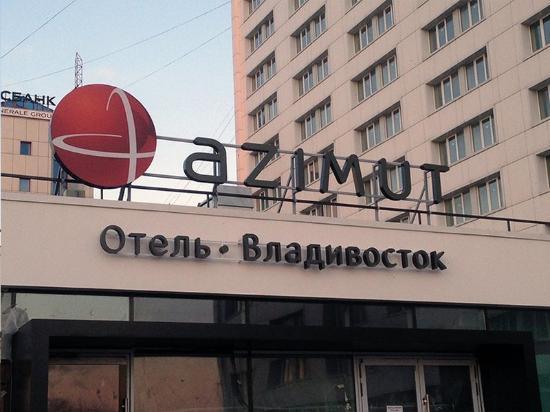 Photo of Vladivostok Hostel-Hotel