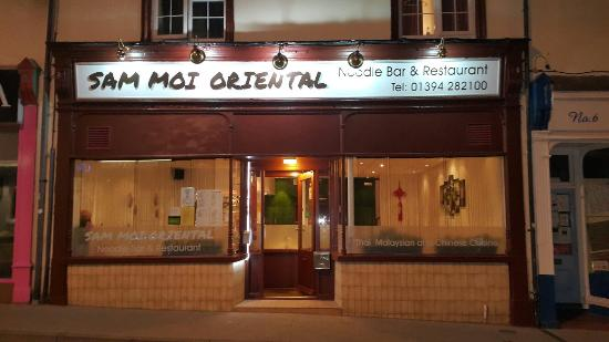 Sam Moi Oriental Noodle Bar and Restaurant
