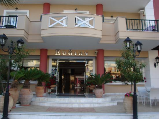 ‪‪Evdion Hotel‬: entrance‬