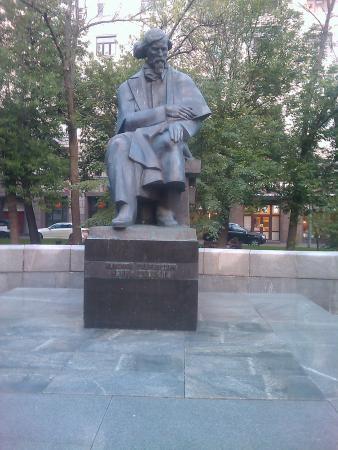 Statue of Chernyshevskiy