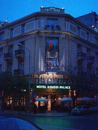 Photo of Hotel Kinissi Palace Thessaloniki