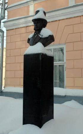 Yazykovykh Residence Literature Museum