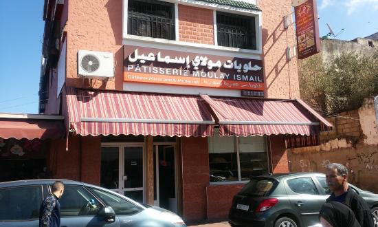 Patisserie Bennis Habous : Another one, Patisserie Moulay Ismail, 5 mins away
