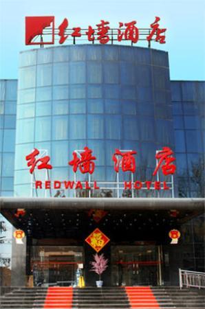 Redwall Hotel Beijing: -Exterior