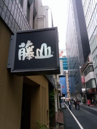 Sushi Tozan