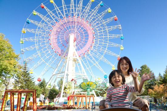 Karuizawa Toy Kingdom
