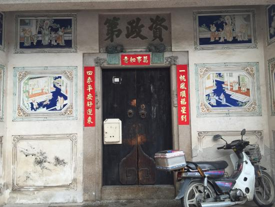 Chaozhou, จีน: Great for photography and learning a bit of history along the way