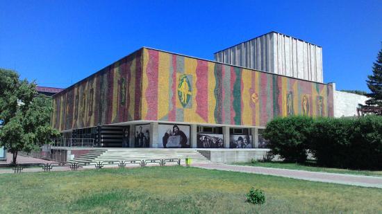 Khakassian Lermontov Drama Theatre
