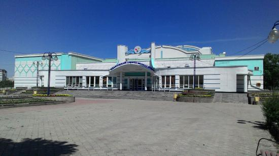 Youth Palace