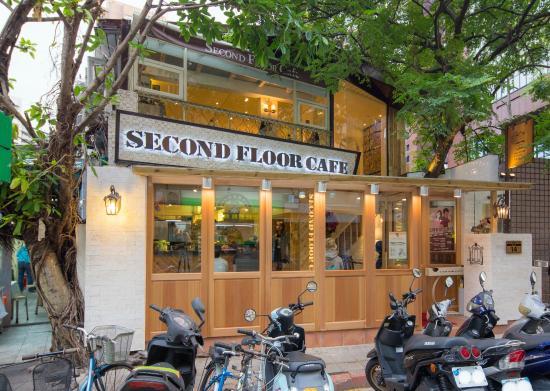 brunch second floor cafe restaurant dunnan dian With second floor taipei