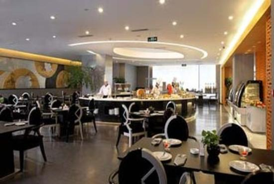 Ramada Parkside Beijing: Orchid Cafe