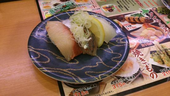 Daimaru Suisan Ikebukuro Sunshine 60 Ave