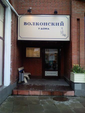 Volkonskiy