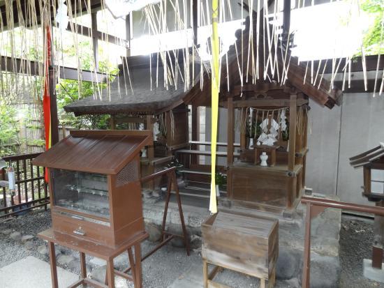 Hashihime Shrine