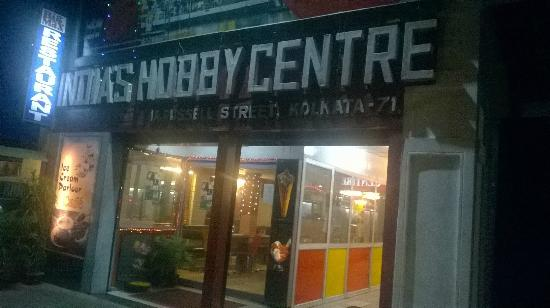 India's Hobby Centre : The Entrance