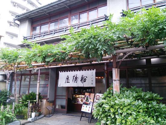 Funabashiya Kameidotenjinmae: 店舗外観