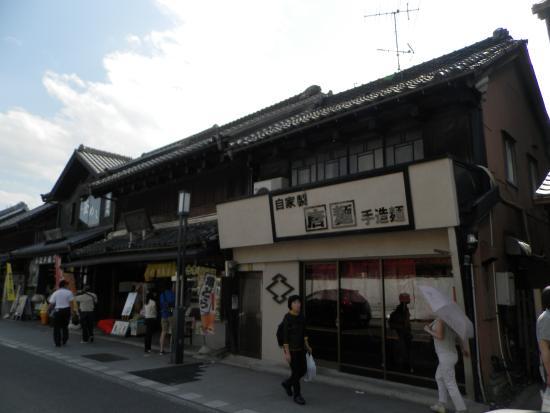 Kawagoe Kurazukuri Museum