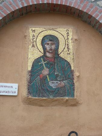 Agia Paraskevi, Hellas: Церковь Святой Параскеви