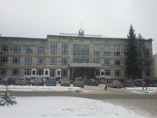 Музей Науки и Техники СО РАН