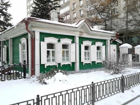 Museum Kirov in Siberia