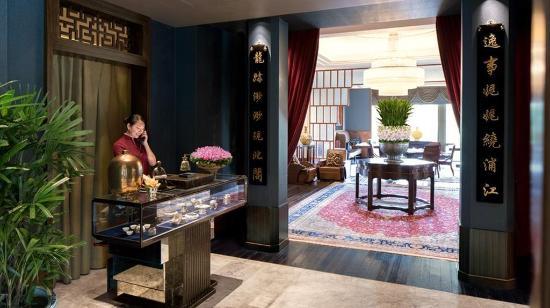 The Peninsula Shanghai: Yi Long Court - Chinese Restaurant