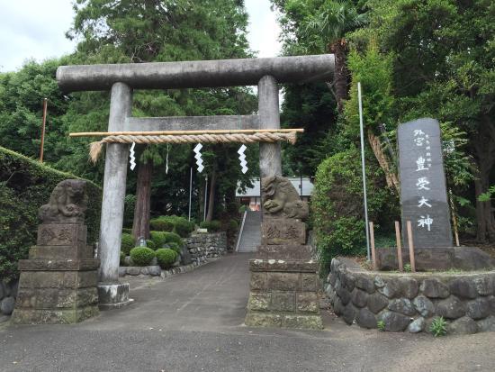 Toyoukeno Okami Shrine