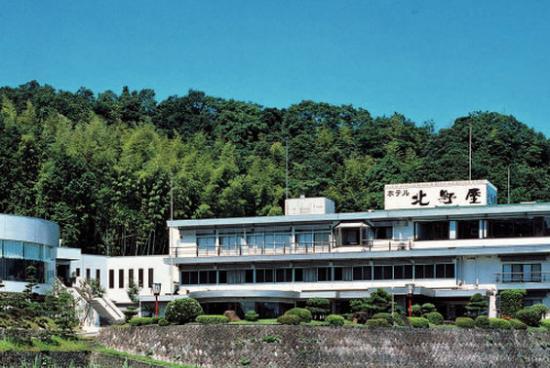 Photo of Hotel Kitanoya Miyazu